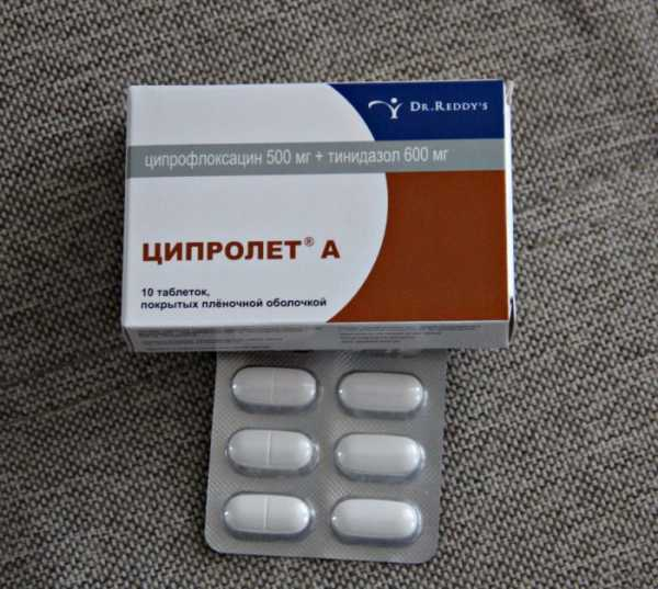 Лекарство от токсоплазмоза — parazit24